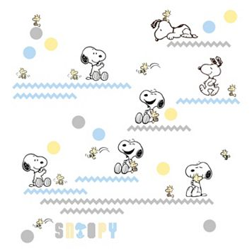 Peanuts My Little Snoopy Wall Decals by Lambs & Ivy