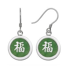 Jade Sterling Silver 'Luck' Disc Drop Earrings