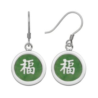 "Jade Sterling Silver ""Luck"" Disc Drop Earrings"