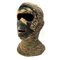 QuietWear Reversible Camo Facemask - Men