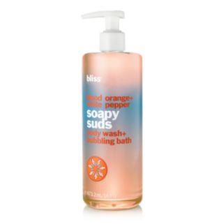 bliss Blood Orange + White Pepper Soapy Suds Body Wash + Bubbling Bath