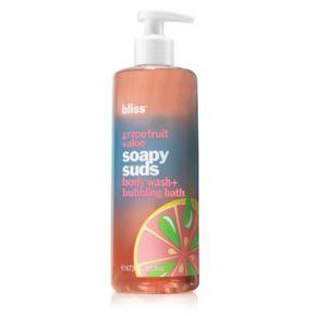 bliss Grapefruit + Aloe Pepper Soapy Suds Body Wash + Bubbling Bath