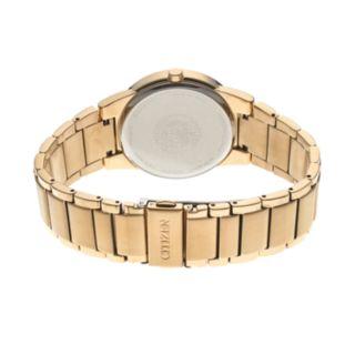 Citizen Eco-Drive Men's Axiom Diamond Stainless Steel Watch - AU1062-56G