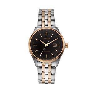 bfa281984 Sale. $260.00. Regular. $325.00. Citizen Eco-Drive Men's Two Tone Stainless  Steel Watch - BM7256-50E