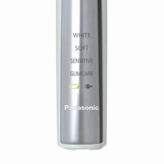 Panasonic Sonic Vibration Toothbrush
