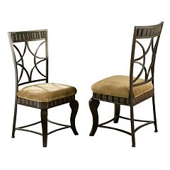 2-Piece Hamlyn Side Chair Set