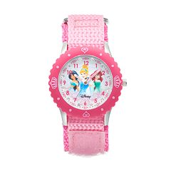 Disney Princess Kids' Cinderella, Jasmine & Ariel Time Teacher Watch