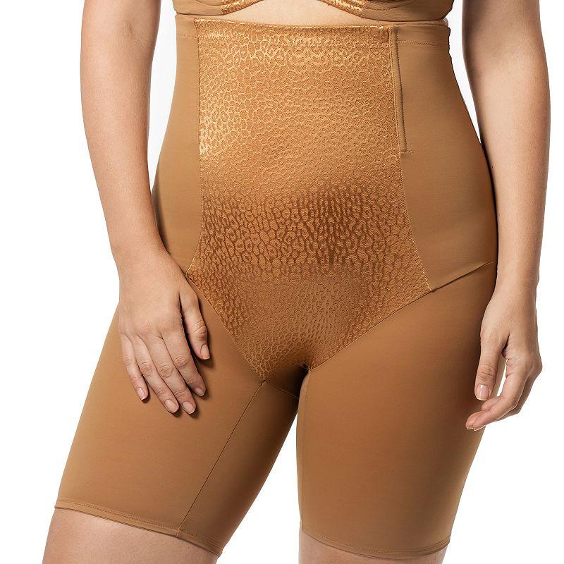 Elila Leopard High-Waist Thigh Slimmer 8205 - Women's