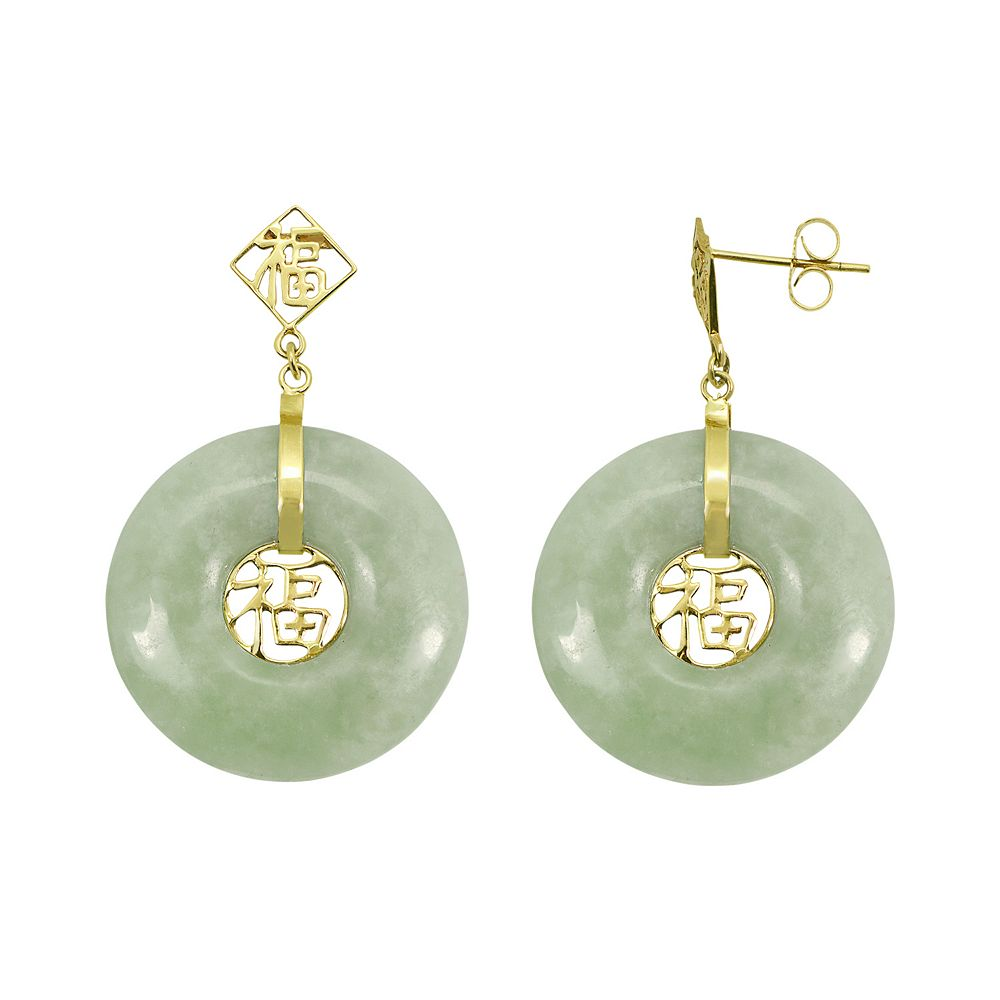 """Jade 10k Gold """"Happiness"""" Chinese Symbol Green Drop Earrings"""