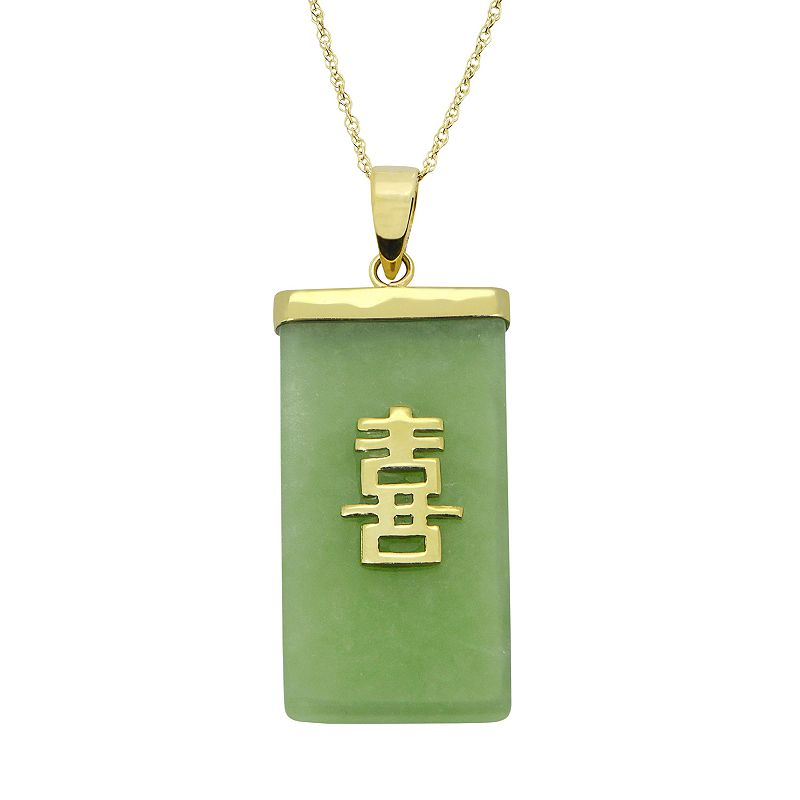 Jade 10k Gold Happiness Chinese Symbol Pendant Necklace Womens