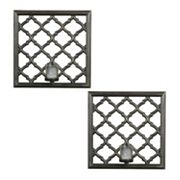 Elements 2 pc Lattice Candle Wall Sconce Set
