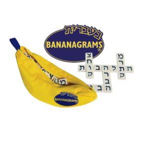 Hewbrew Bananagrams Word Game