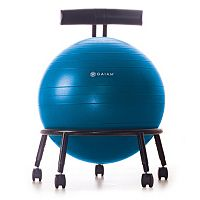Gaiam Custom-Fit Adjustable Balance Ball Chair