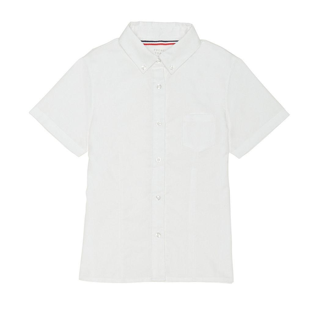Girls 4-20 & Plus Size French Toast Short Sleeve School Uniform Top