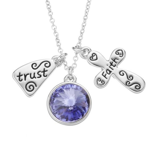 """Charming Inspirations """"Trust"""" & """"Faith"""" Charm Necklace"""
