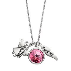 Charming Inspirations 'Friends Forever' Charm Necklace