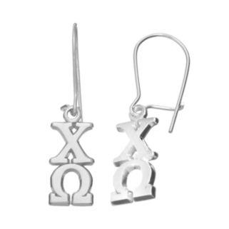 LogoArt Chi Omega Sorority Drop Earrings