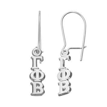 LogoArt Gamma Phi Beta Sorority Drop Earrings