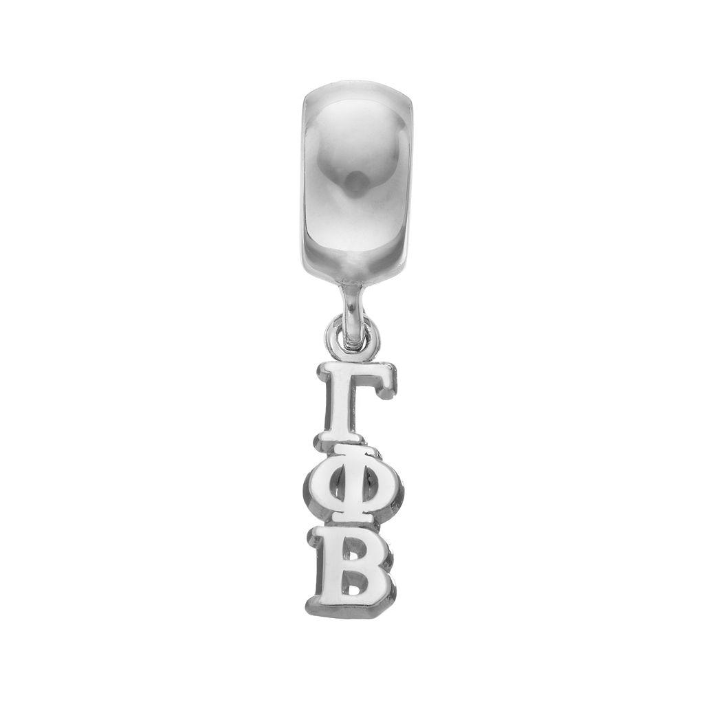 LogoArt Sterling Silver Gamma Phi Beta Sorority Charm