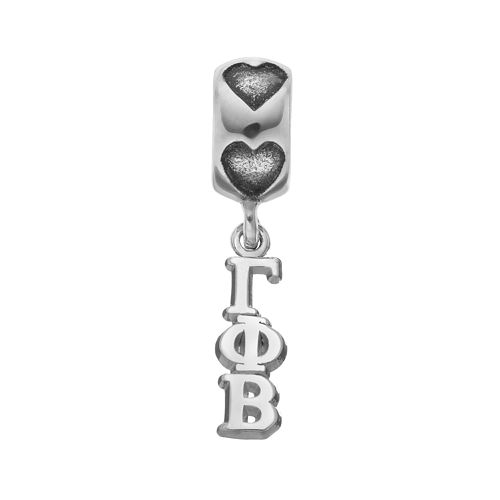LogoArt Sterling Silver Gamma Phi Beta Sorority Symbol Charm