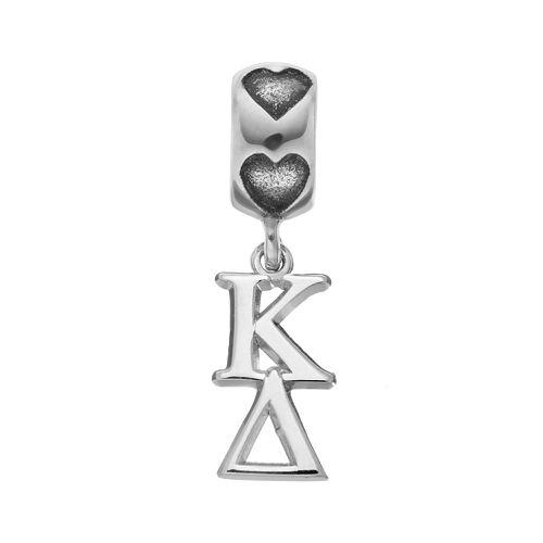 LogoArt Sterling Silver Kappa Delta Sorority Charm