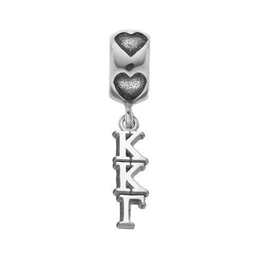 LogoArt Sterling Silver Kappa Kappa Gamma Sorority Charm
