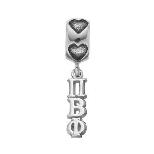 LogoArt Sterling Silver Pi Beta Phi Sorority Charm