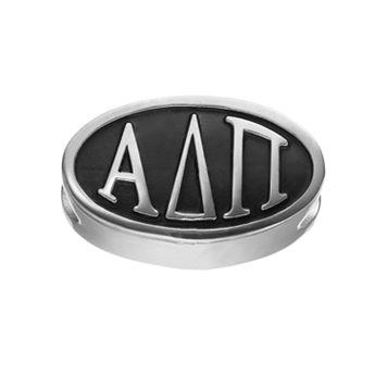 LogoArt Alpha Delta Pi Sterling Silver Oval Bead
