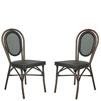 Safavieh Ebsen 2-piece Side Chair Set