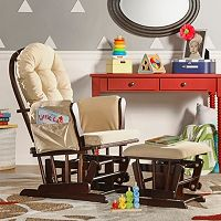 HomeVance 2-piece Camellia Glider Chair and Ottoman Set