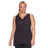 Plus Size Gaiam Solar Splitneck Printed Yoga Tank