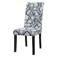 Emma Dining Chair