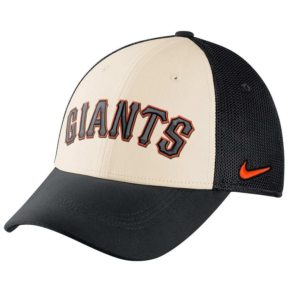 Adult Nike San Francisco Giants Mesh Dri-FIT Flex Cap aa787e705a0