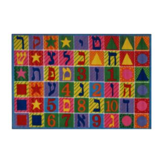 Fun Rugs Supreme Hebrew Numbers & Letters Rug