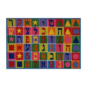 Fun Rugs Supreme Hebrew Numbers & Letters Rug