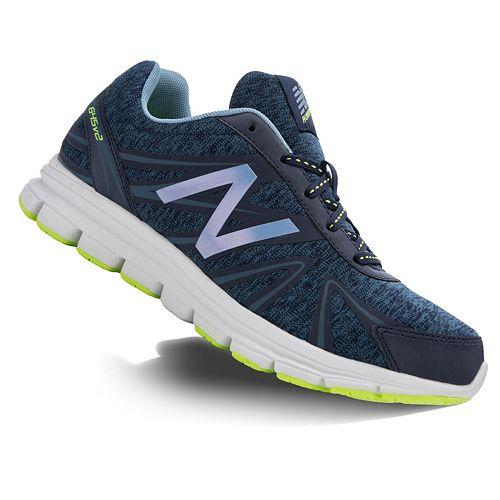 db307d5524eea New Balance 645 Women's Running Shoes