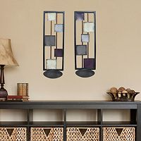 Framed Squares 2-Piece Sconce Set
