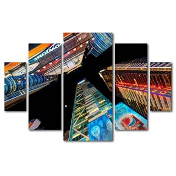Trademark Fine Art ''Times Square NYC'' 5-pc. Wall Art Set