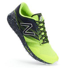 New Balance 550 Grey Blue Green