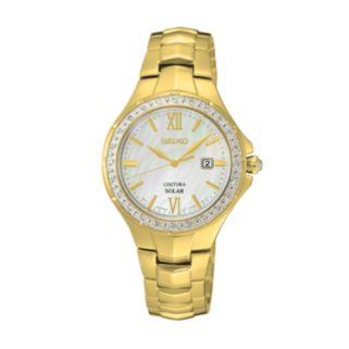 Seiko Women's Coutura Diamond Stainless Steel Solar Watch - SUT242