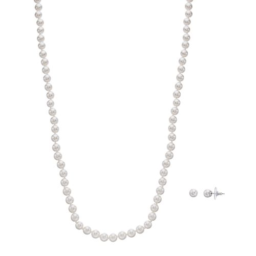 Long Simulated Pearl Necklace & Stud Earring Set