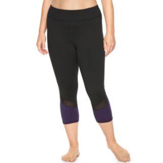 Plus Size Gaiam Om Yoga Capris