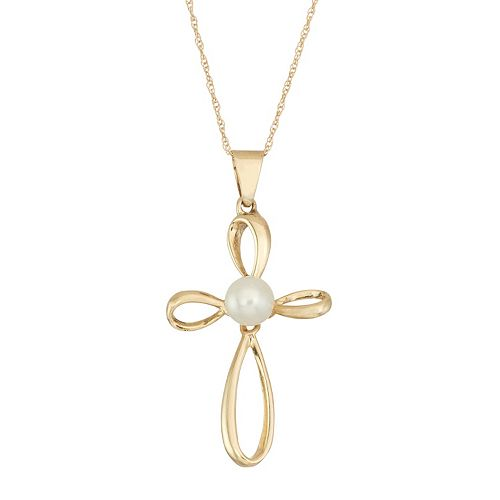 10k Gold Freshwater Cultured Pearl Ribbon Cross Pendant Necklace
