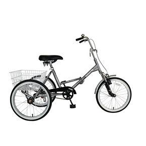 Adult Mantis Tri-Rad Folding Tricycle