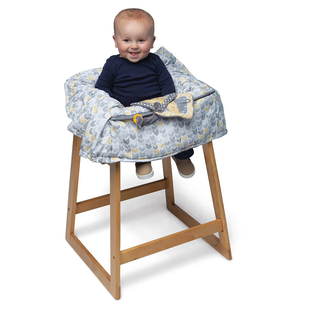 Boppy Arrow Shopping Cart Cover