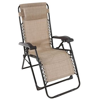 SONOMA Goods for Life Patio Antigravity Chair + $5 in Kohl's Cash - $34.99 at  kohls.com online deal