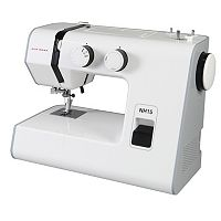 New Home 15-Stitch Sewing Machine