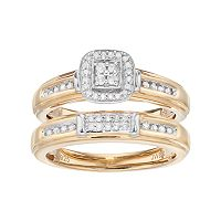 Always Yours 14k Gold Plated 1/5 Carat T.W. Diamond Halo Engagement Ring Set