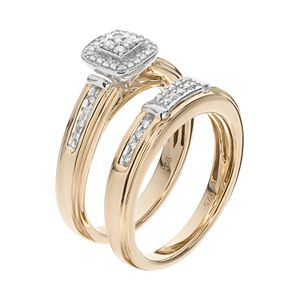 Always Yours14k Gold Plated 1/5 Carat T.W. Diamond Halo Engagement Ring Set