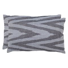 Safavieh Chevron Throw Pillow 2 pc Set